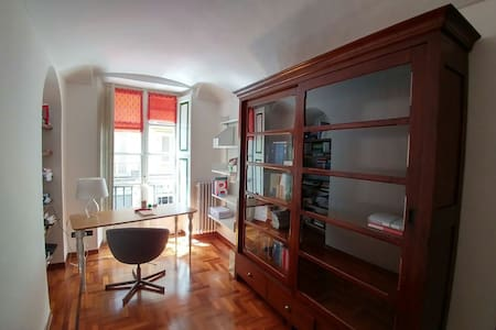 C&C Central Charming Double Room - Apartment