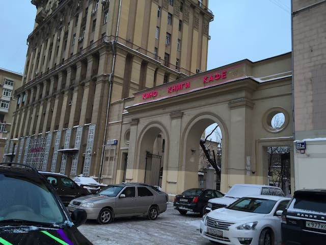 -20%Студио-Люкс,Экспоцентр,Кутузовский,Москва-Сити