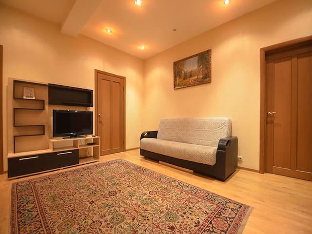 Уютная квартира возле Экспоцетра - Moskva - Appartement