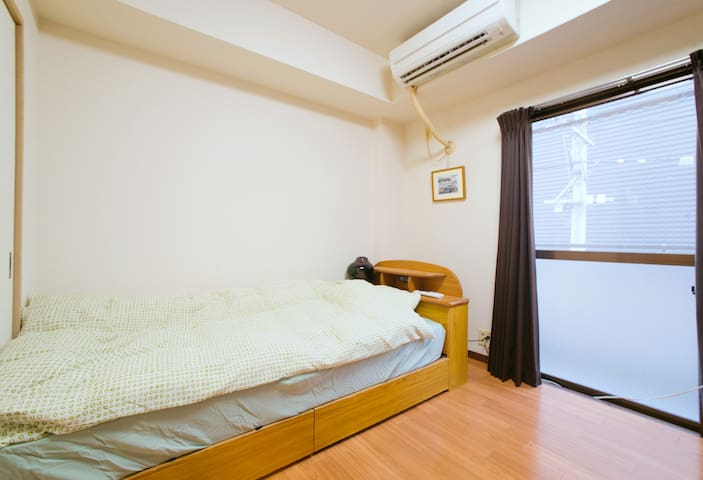 Conveniently close to downtown, feel confortable - Nagoya-shi - Apartemen
