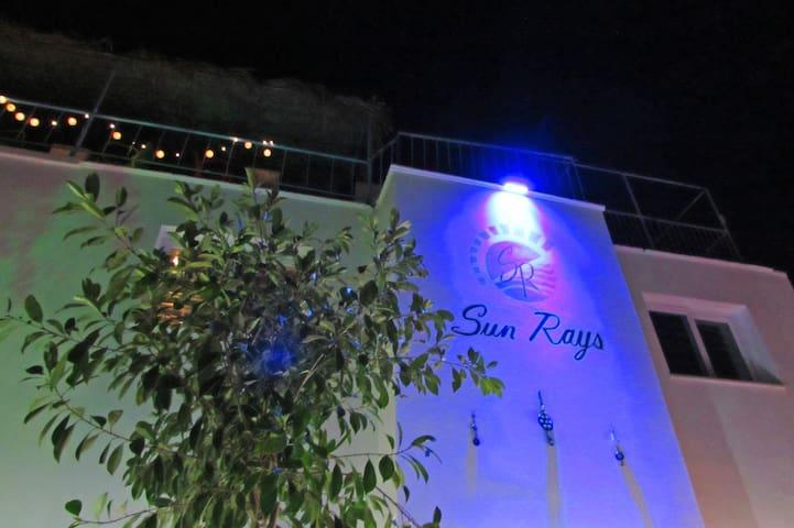 Sun Rays ''Cypriotta''