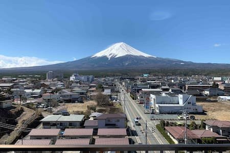 Kawaguchiko station, great view of mt Fuji !