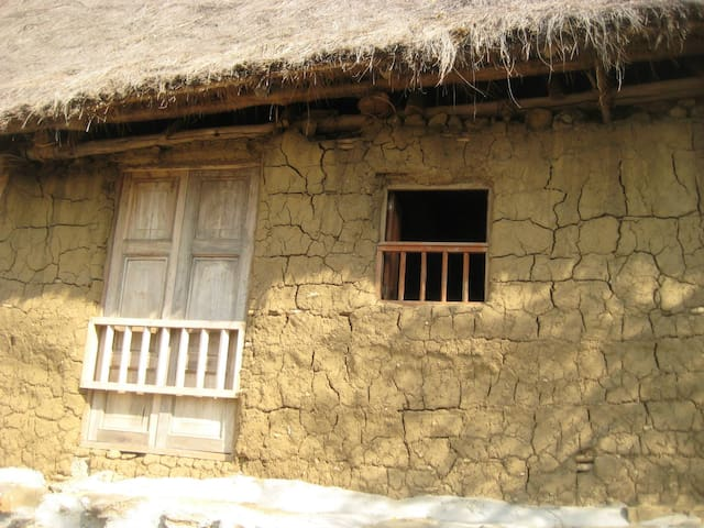 La ultima casa Indígena GUANE