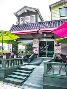 문경새재 우리집(맑은 공기 수려한 자연 문경새재 바로앞) - Mungyeong-si - Villa