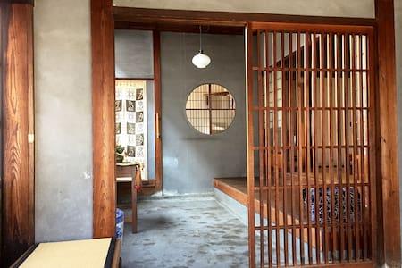 登録有形文化財の古民家に泊まれる!! - Karatsu - Дом