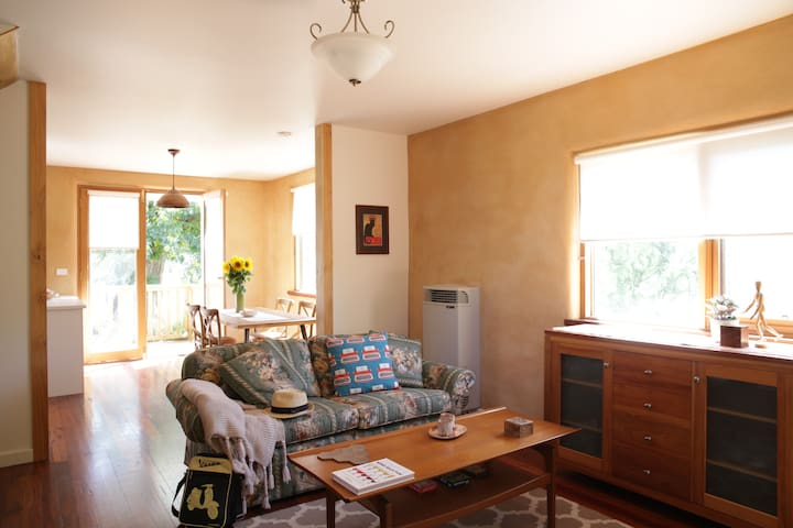 Serenity Cottage eco-friendly home - Daylesford - Talo