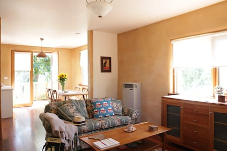 Serenity Cottage eco-friendly home - Daylesford - Rumah