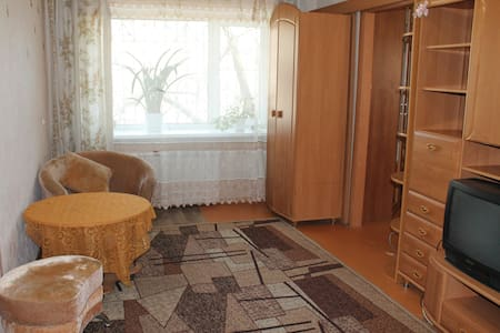 Уютная 2-комнатная квартира для 4 командировочных - 哈巴罗夫斯克 (Khabarovsk) - 公寓
