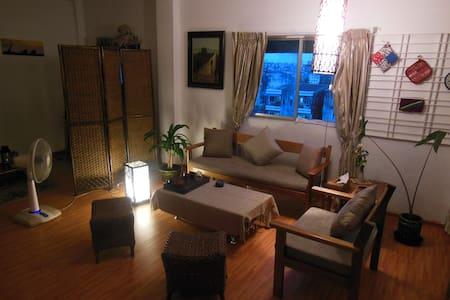 Beautiful Room near Kandawgyi Lake - Yangon - Apartment