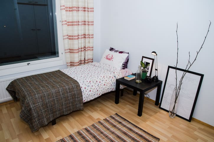 Awesome Private Room for 1-2, near city centre