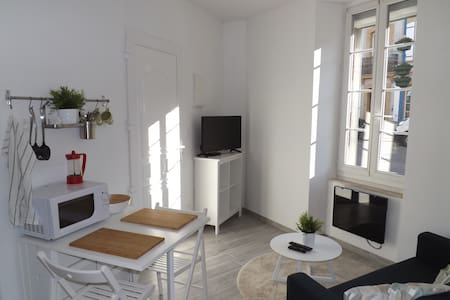 Appartement T2 duplex - Apartmen