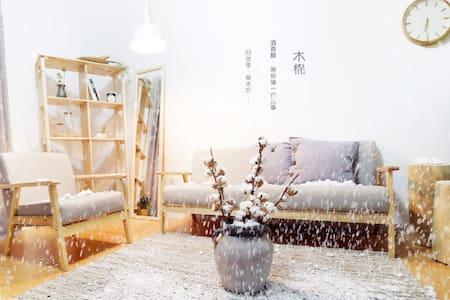 【漫画师·紫菜】Room3 (木棉) 地铁5号线立水桥.鸟巢.奥森 - Beijing