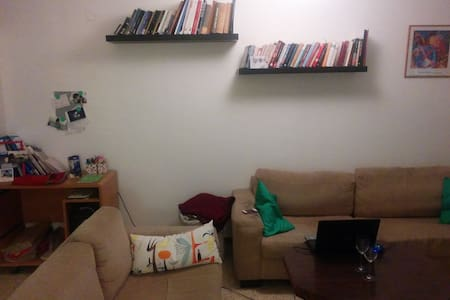 nice room in the center - Rehovot