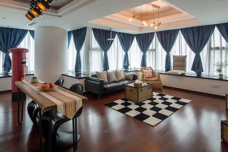 太古里-成都记忆空间服务公寓(乐空间)-豪华套房(宜住2人) - Chengdu
