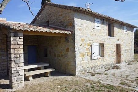 charmant mazet en pierre entièrement rénové - Brouzet-lès-Alès - Ház