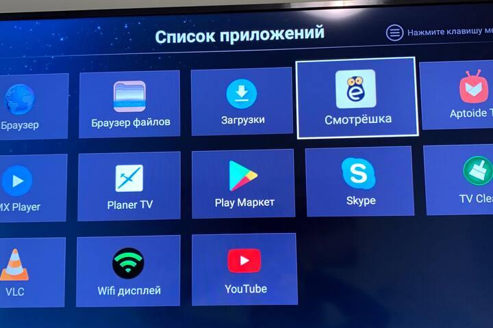 Смарт -ТВ +возможно вставить флешку. Интернет на большом экране!