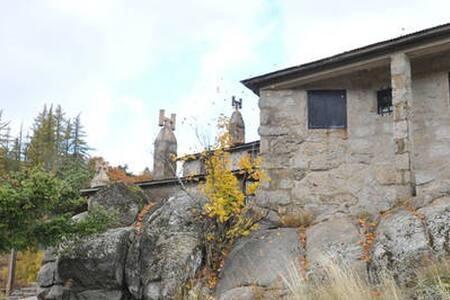SALTO DO LOBO - Mountain House - Serra da Estrela