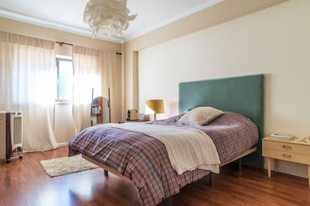 Big and comfy room near Fátima - Minde