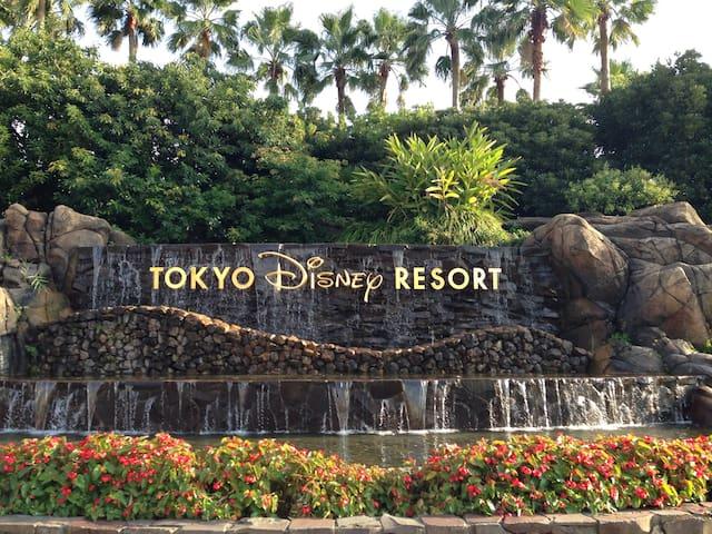 DisneyResort迄2駅&NaritaAirPort迄1Hour MobileWiFi
