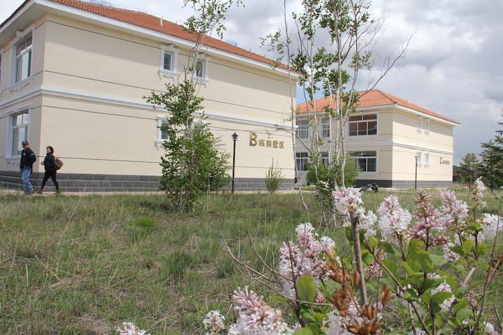 距离坝上草原最适合的别墅住宿区 - Baoding - Villa