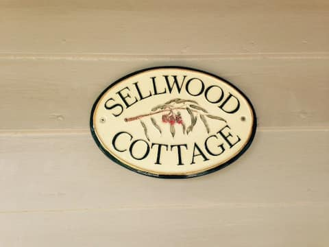 Sellwood村舍