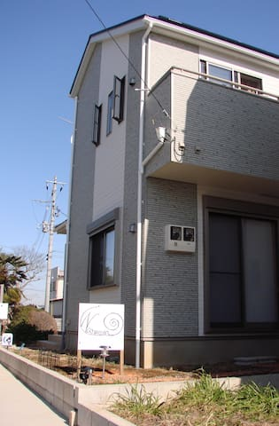 February, 2015 new construction! It is the single house in a quiet residential area.