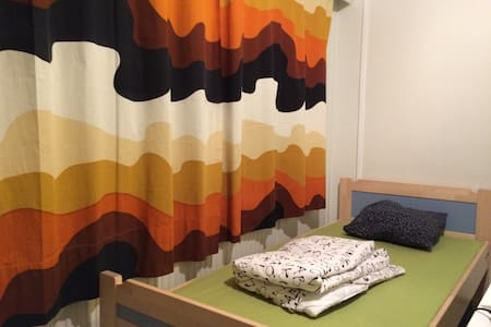 Bed in dorm (shared room) - Oulu