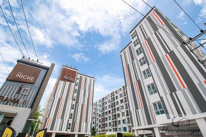 Cozy 1BD 1BATH FREE WIFI - Bangkok - Apartamento