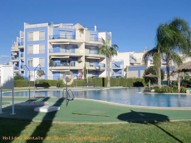 Cabo Roig - 2 Bed  2 Bath Apartment (H1) - Cabo Roig - Apartment