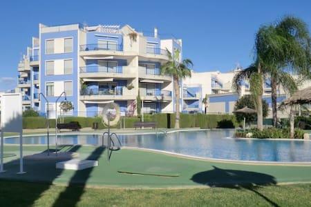 Cabo Roig - 2 Bed  2 Bath Apartment (H1) - Cabo Roig