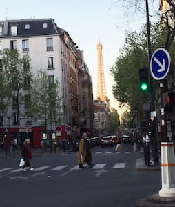 Cosy Studio near Eiffel tower and subway station - 巴黎 - 公寓