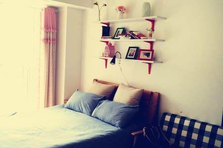 位于大学城两个肥宅攻城狮经营的小空间大有趣短租公寓,合肥二胖 - Hefei - Wohnung