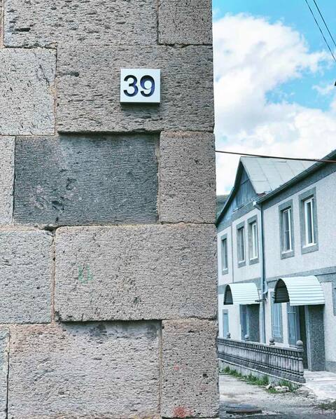 Rent Your House in Tsaghkazor