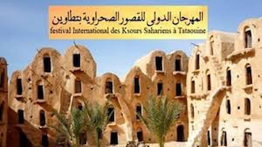 emplacement touristique historique - Tataouine - Huis