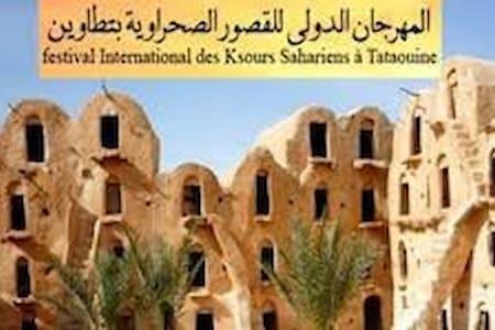 emplacement touristique historique - Tataouine