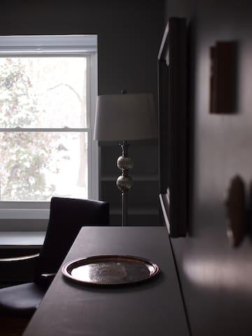 the gray room