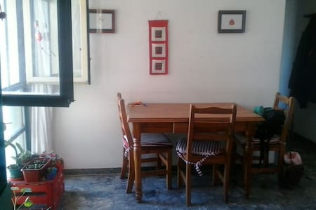 AlOjArTe - La Plata - Appartement