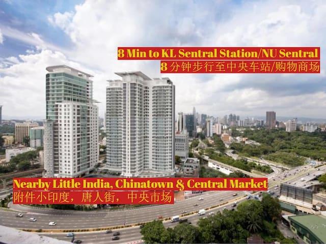 8 min walk: KL Sentral // 8分钟步行到中央车站