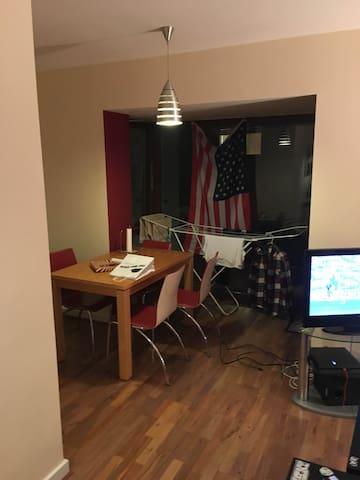 Cozy single room with spare bathroom - Dublin - House