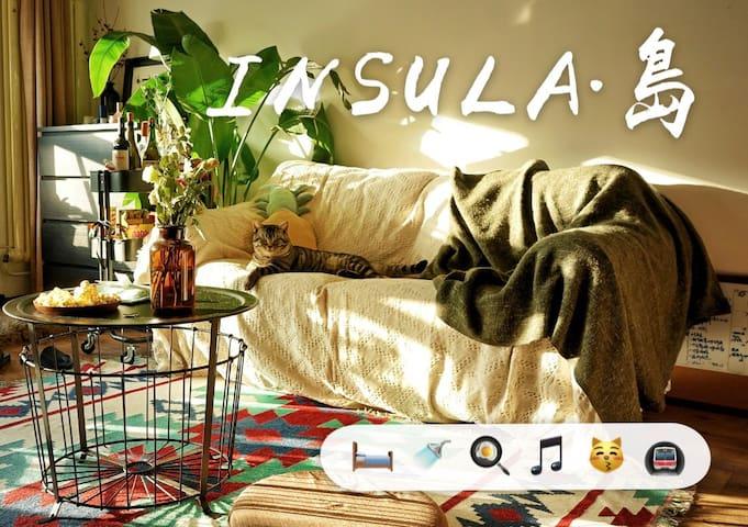 「INSULA·島」地鐵六號線旁的陽光臥房 歡迎來到機車女賽手的家