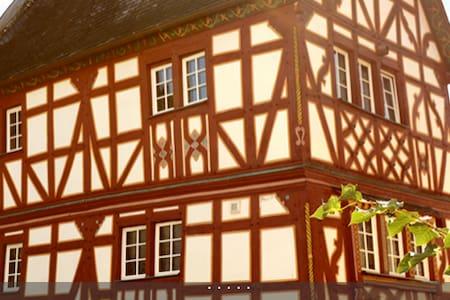 Stilvolle Ferienwohnung Cochem - Cochem - Dom