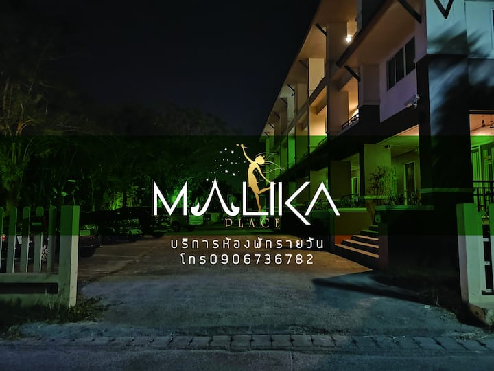 Malika Place