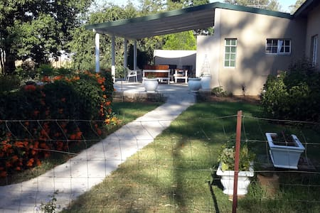 Saligna Garden, Bed & Breakfast or  Self Catering - Bergville - Haus