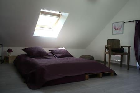 Chambre dans village de caractère - Bellevigne-en-Layon - Casa