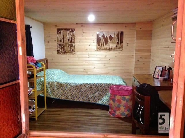 Cozy Individual Rooms for rent. Long term rental - Bogotá - Haus