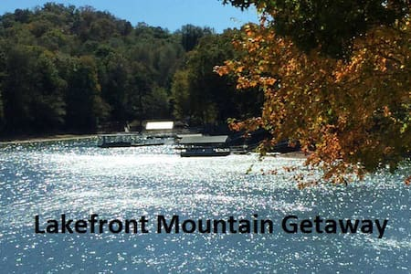 Lakefront Mountain Getaway -- on the point! - Hiawassee