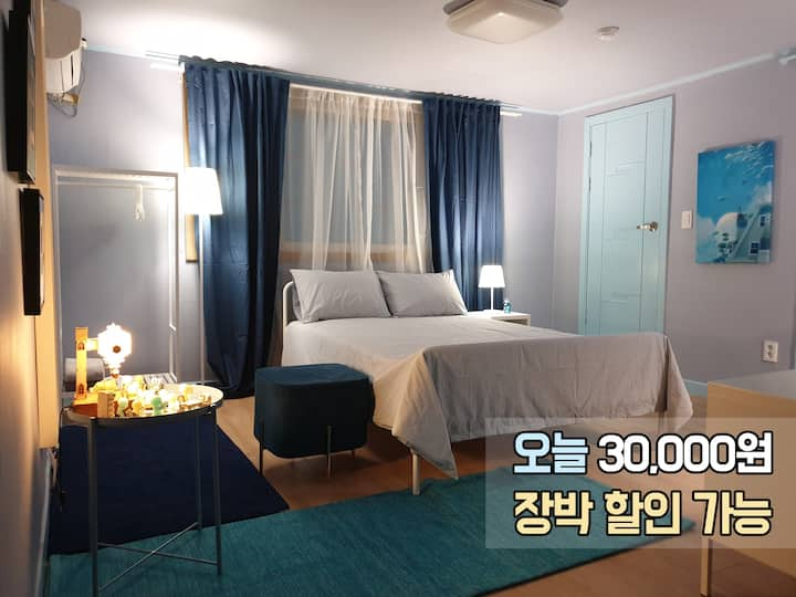 Hwaseong Palace 1 Min (C) 2 Hours cleaning house