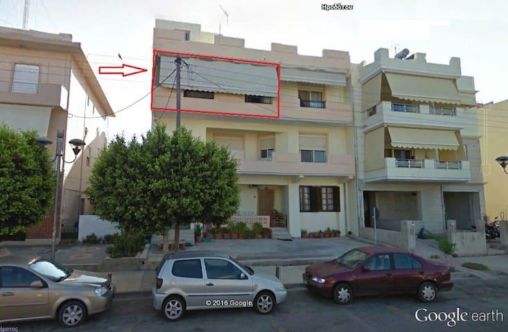2χωρη γκαρσονιέρα κοντά αεροδρόμιο λιμάνι κεντρο - Nea Alikarnassos - Appartement