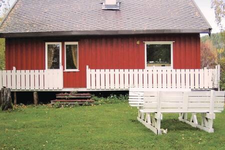 MYRVOLD - Odnes - House