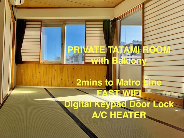 Private Tatami room with Balcony 1